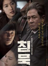 корейское кино онлайн в hd