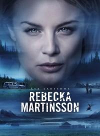 Ребекка Мартинссон