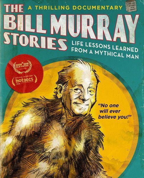 Жизненные уроки Билла Мюррея