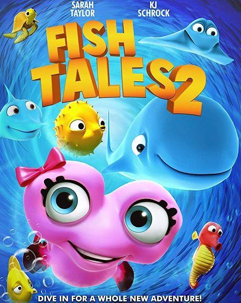 Рыбьи истории 2