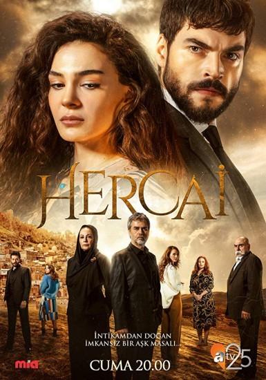 Ветреный (турецкий сериал 2019) 2 сезон