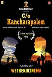Истории из Канчарапалема