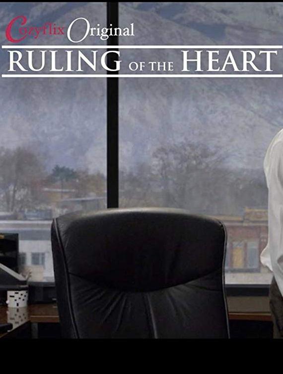 Управление сердцем
