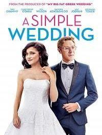 Простая свадьба
