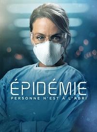 Эпидемия