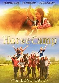 Конный лагерь: история любви