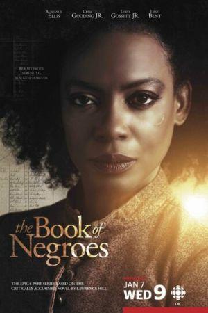 Книга рабов