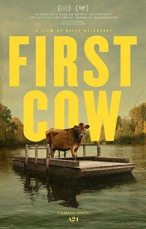 Первая корова
