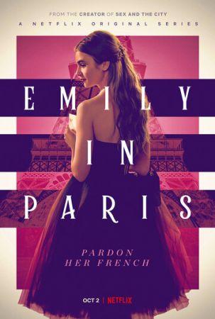 Эмили в Париже