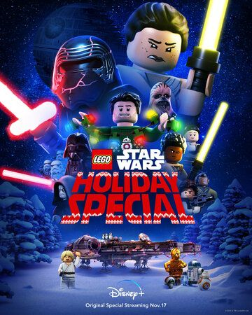 ЛЕГО Звездные войны: Праздничный спецвыпуск