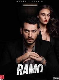 Рамо (турецкий сериал 2020)